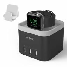 Simpeak 4 Port USB Charger Stand for Apple Watch 4 3 2 1 black[Nightstand Mode]