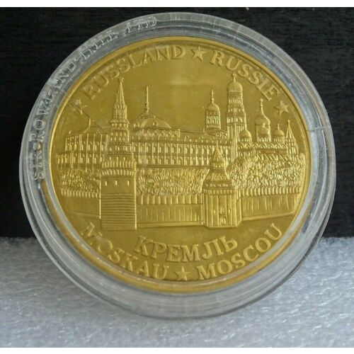 1991-cis-end-of-the-soviet-union-russia-kremlin-moscow-token-coin