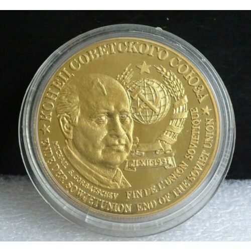1991-cis-end-of-the-soviet-union-gorbachev-coat-of-arms-ussr-token-coin
