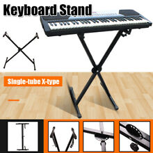 Adjustable Height Keyboard Piano X Stand - Black