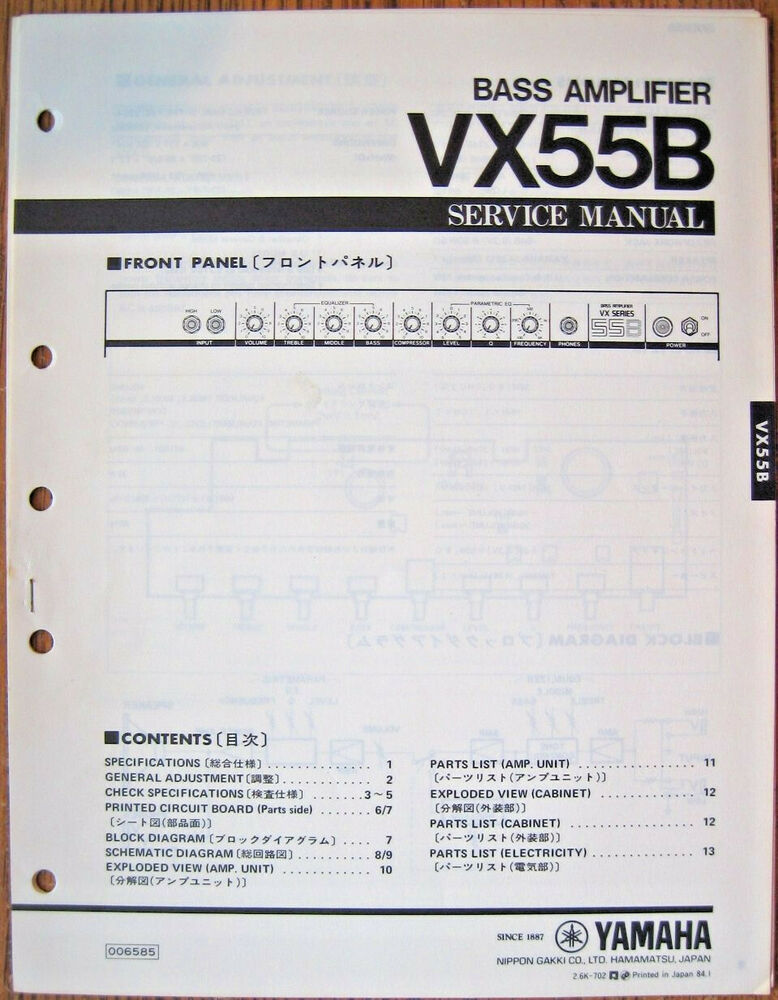 Yamaha Amp Schematic - Diagrams Catalogue