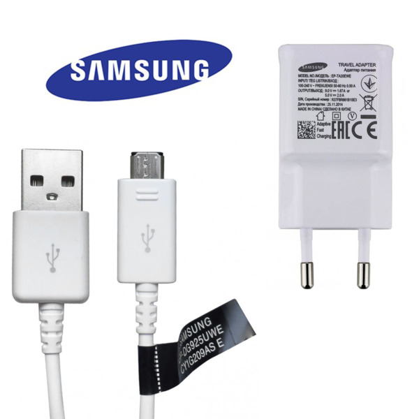 Caricabatteria Samsung Fast Charge Caricatore Cavo Originale S4 S5 S6 S7