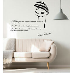 Vinyl Wall Decal Fashion Quote Coco Chanel Words Shopping Beauty Stickers 4279ig