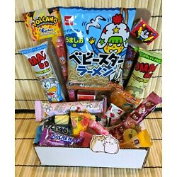 Kyпить 20 Piece Snack Candy Gift Box Japanese Dagashi Treat Tester Sample Lot US SELLER на еВаy.соm
