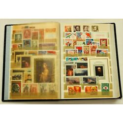 Kyпить Russia. Collection of stamps in album, 20 pages. MNH. (BI#NM/A19/BDR) на еВаy.соm
