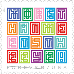 #5614 2021 Mystery Message  - MNH (after 7/14/21)