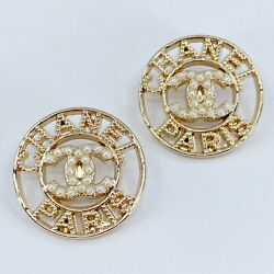 One Pair Authentic CHANEL Buttons, Stamped Gold Metal 24mm Designer Art Buttons