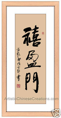 Traditional Chinese Art Chinese Calligraphy Framed Art Ebay