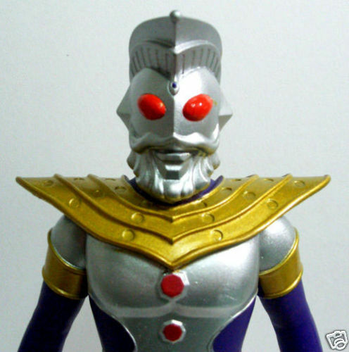 Ultraman King ULTRA HERO SERIES #11 ...