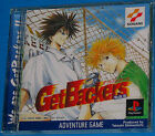 GetBackers - Sony Playstation PS1 PSX JAP Japan
