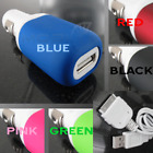 USB Car Charger Adapter (w/ USB Cable) iPhone 3GS 4