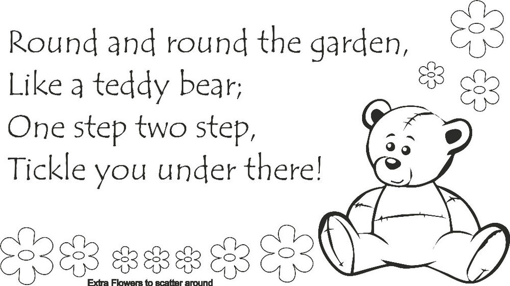 Round The Garden Like A Teddy Bear Bedroom Wall Sticker