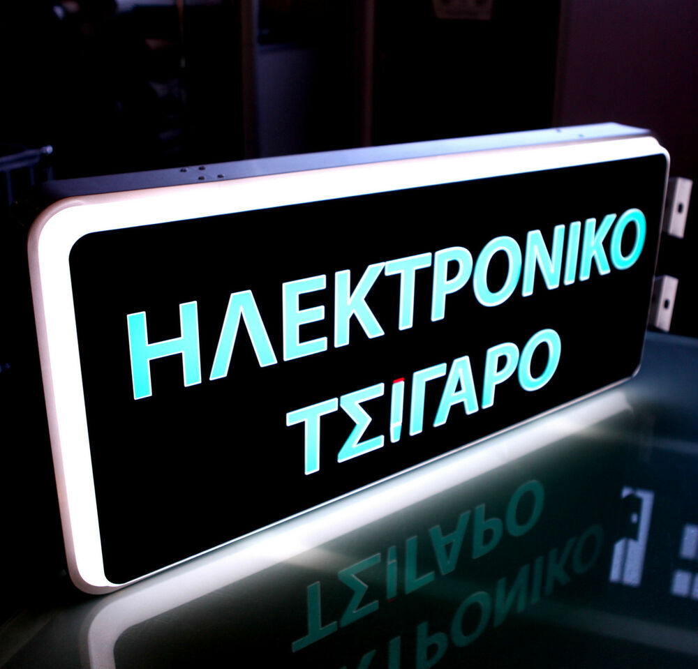 18 Quot X40 Quot Outdoor Double Sided Illuminated Light Box Sign
