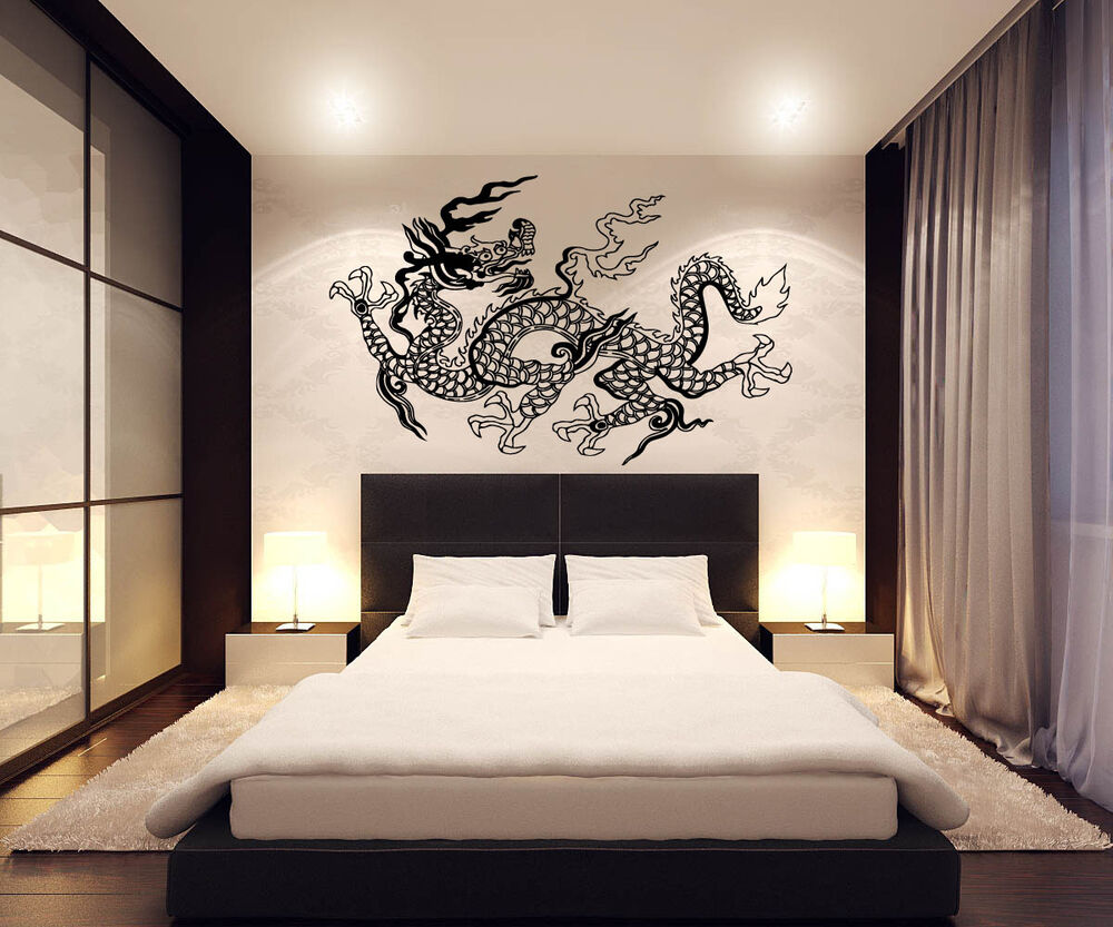 Japanese dragon wall decor vinyl decal sticker d 39 ebay for Wall stickers for bedrooms interior design