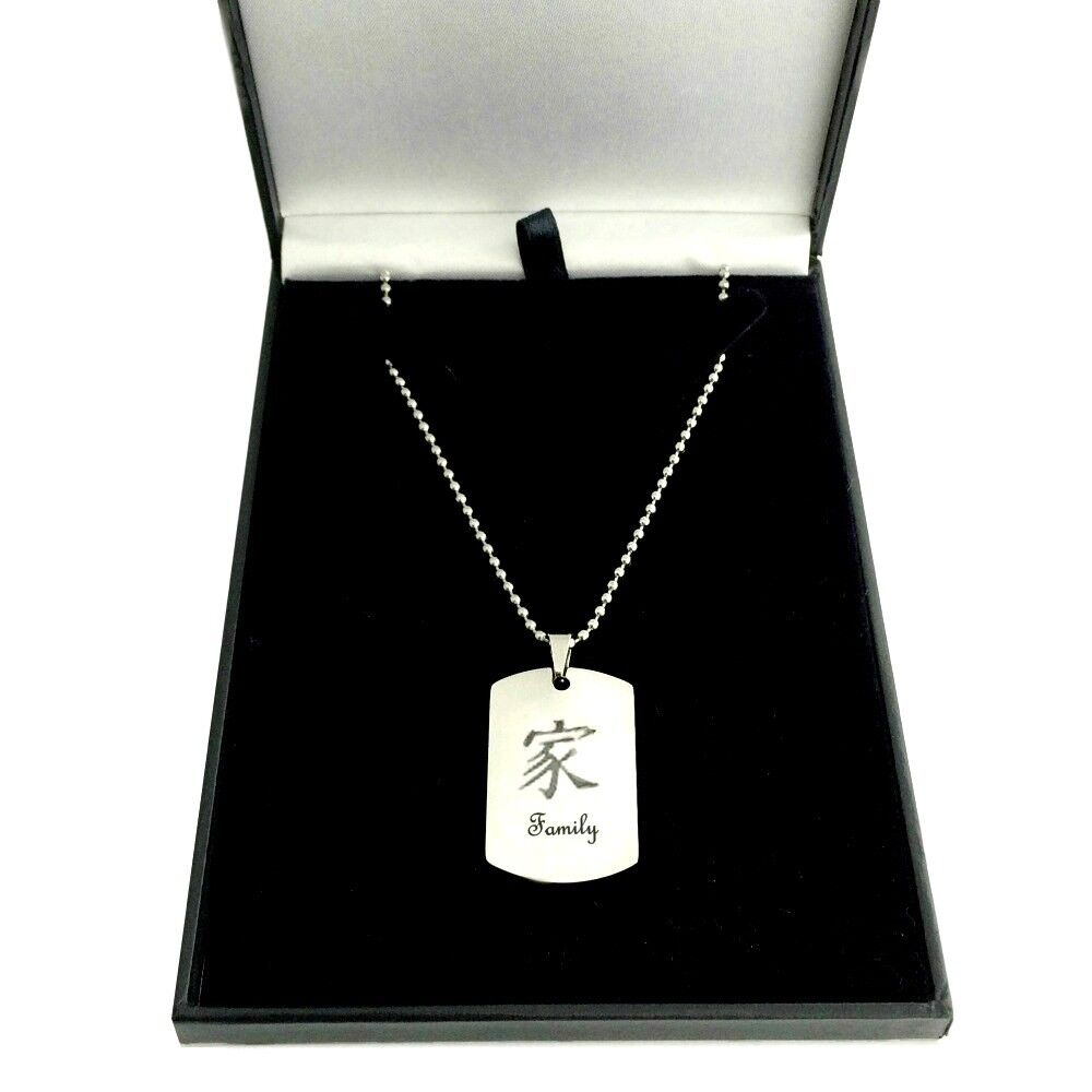 Engravable Chinese Zodiac Dog Tag Necklace: Chinese Symbols Jewellery Engraved Man's Dog Tag Dogtag