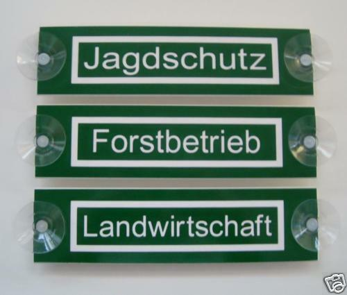 schild f rs auto forstbetrieb jagdschutz landwirtschaft. Black Bedroom Furniture Sets. Home Design Ideas