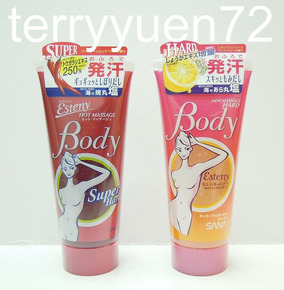 Sana Esteny Hot Body Massage Creme Ebay-8695
