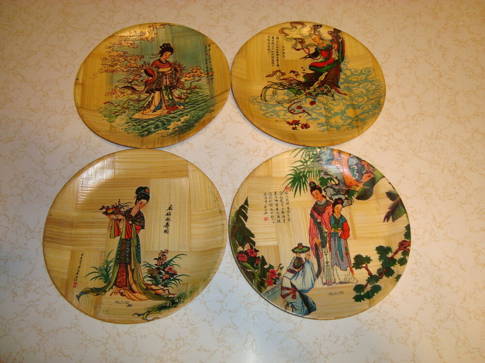 Lot of 4 Vintage Oriental Plates Bamboo Made in Taiwan Republic of China | eBay & Lot of 4 Vintage Oriental Plates Bamboo Made in Taiwan Republic of ...