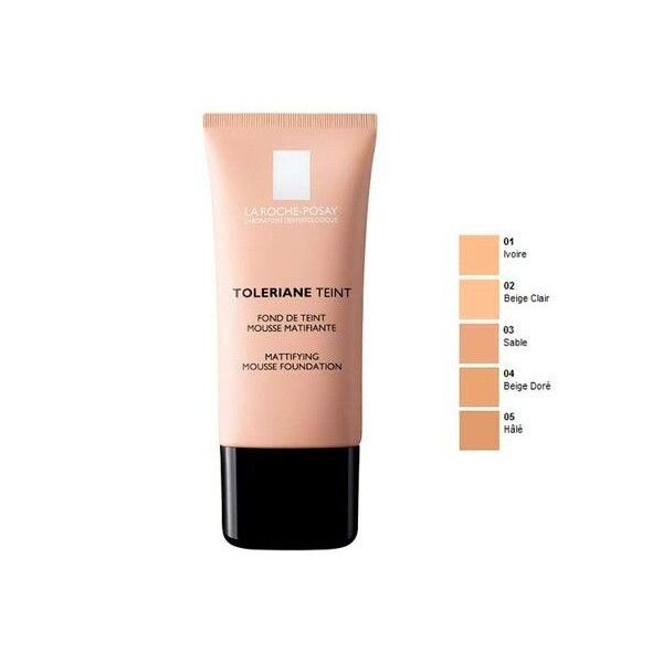 Toleriane soothing protective light facial