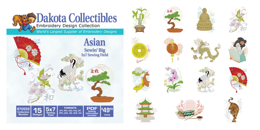 Dakota collectibles embroidery machine design cd asian for Embroidery office design version 7 5