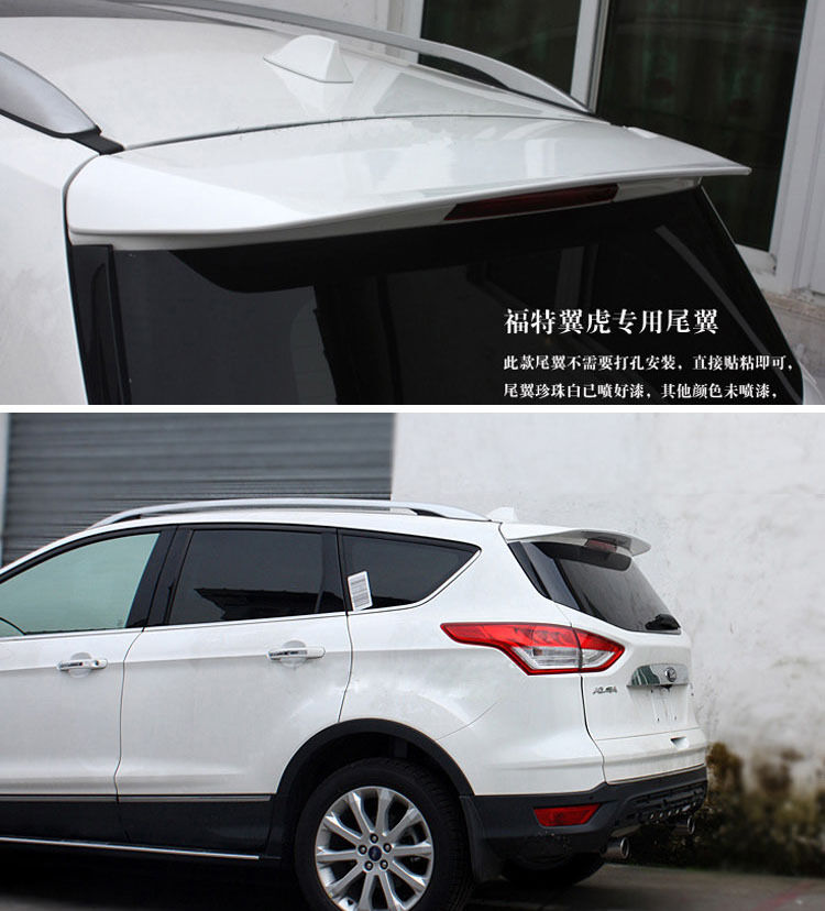 Bford Bescape Bredesign furthermore Ford Kuga B also Ford F Spy Shots additionally Ea D F Ebb A D C Af moreover Maxresdefault. on 2015 ford escape