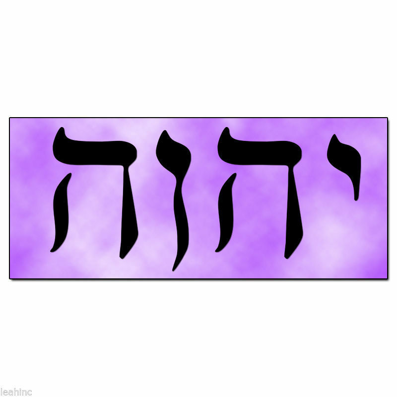 Yhwh Bumper Sticker Decal Car Vehicle Jehovah Yaweh God