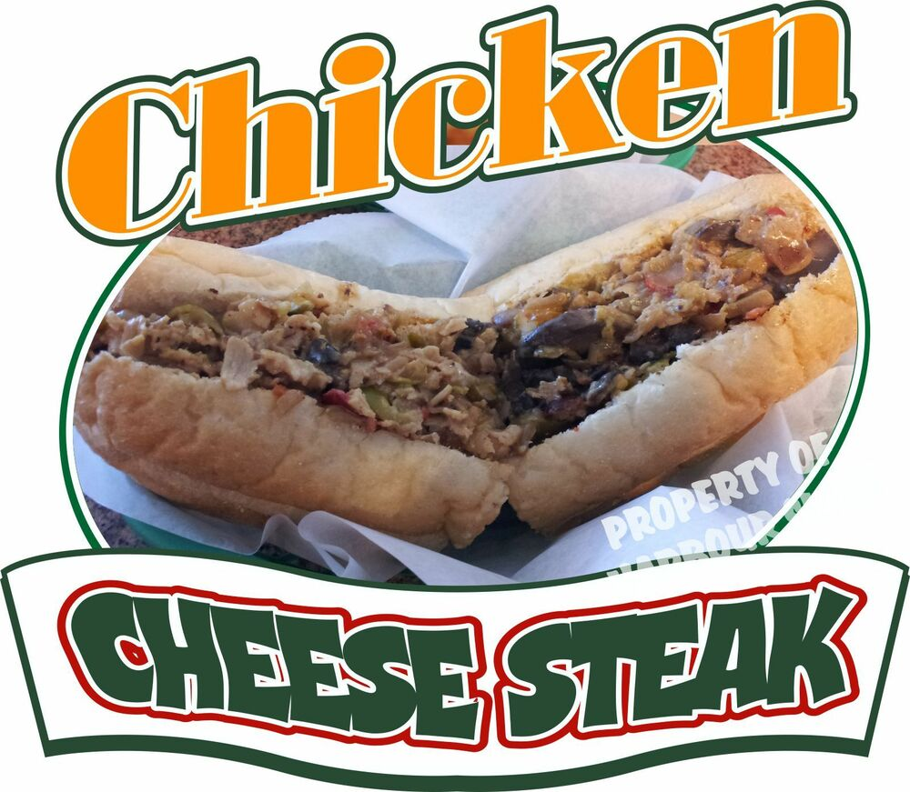 philly cheese steak sub