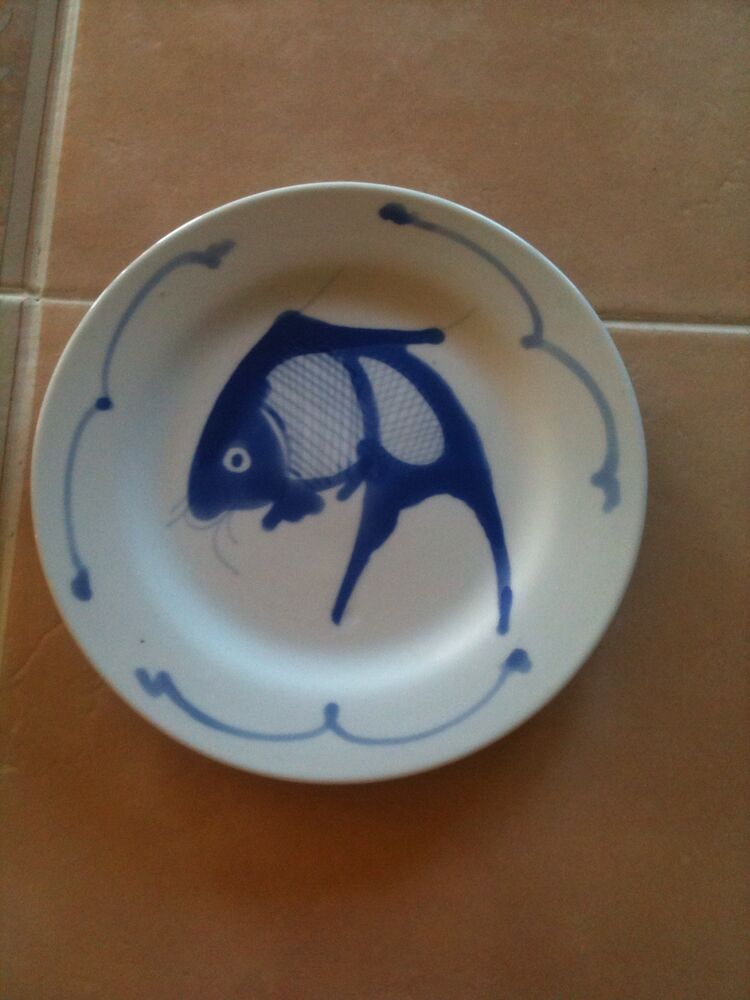 Vintage blue koi fish made in china plate ebay for Blue and white koi fish