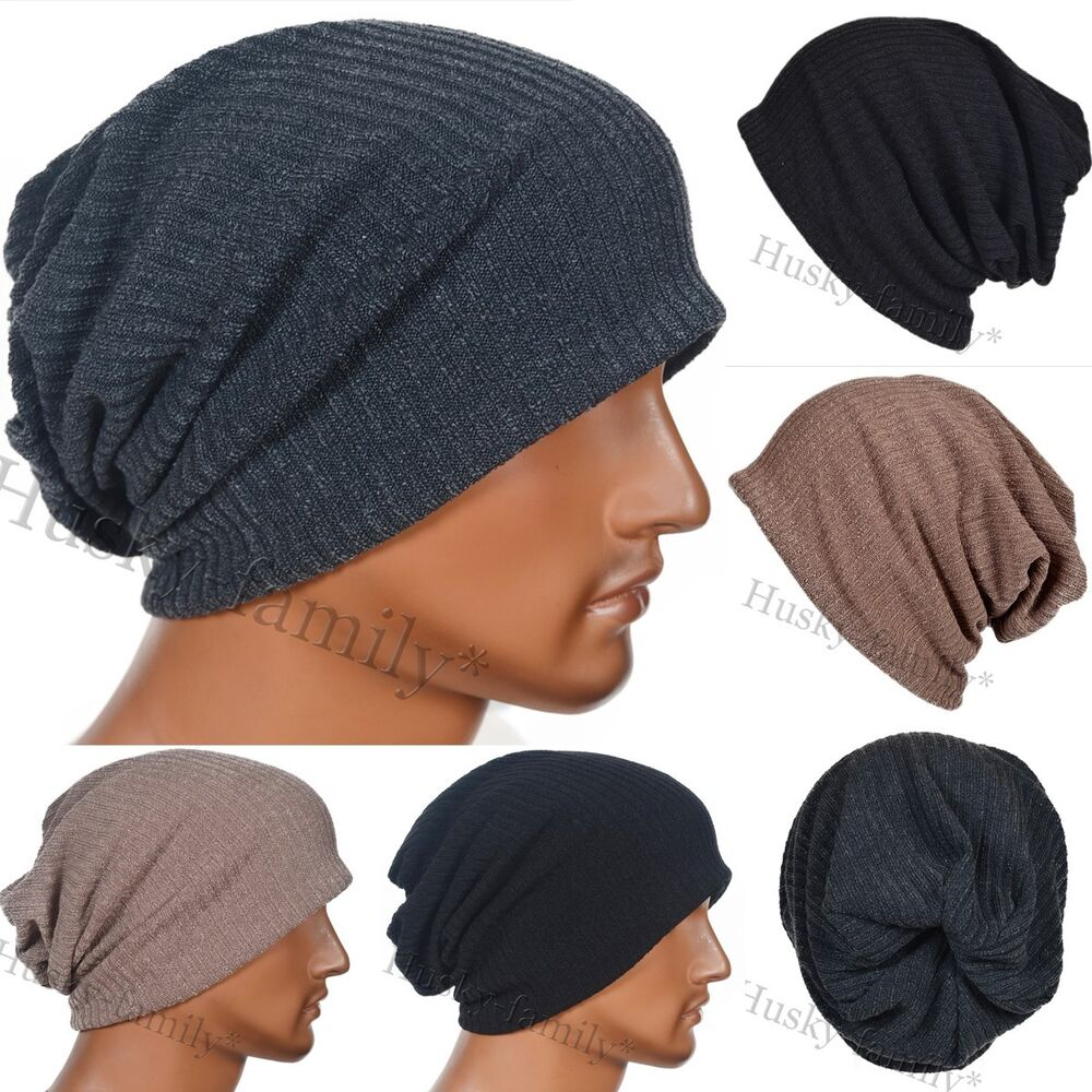 Men baggy slouchy Beanie Hat knit Skullcap ski SNOWBOARD HIPSTER hat ...
