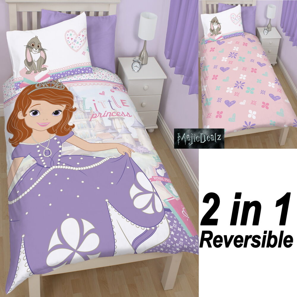 Disney Sofia The First Academy Reversible Single Panel