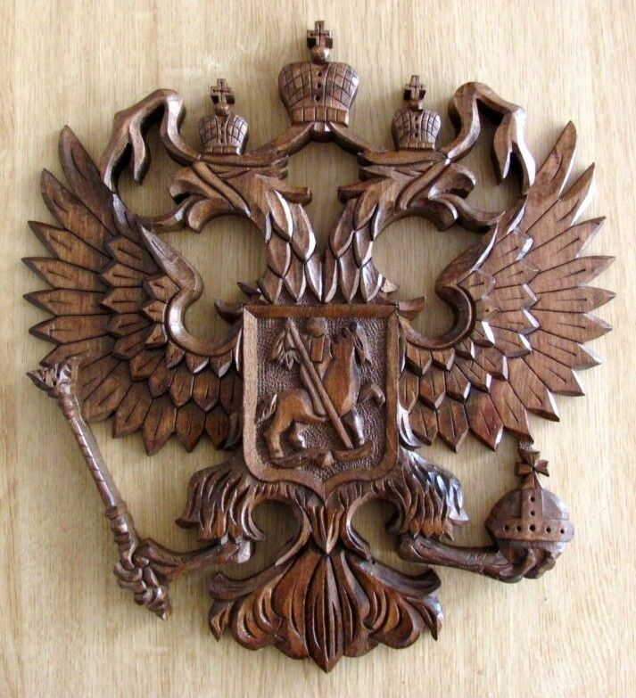Russian Coat Of Arms Wall Decor