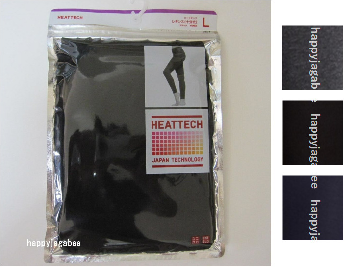 Uniqlo Heattech Leggings Uniqlo Women Heattech Leggings
