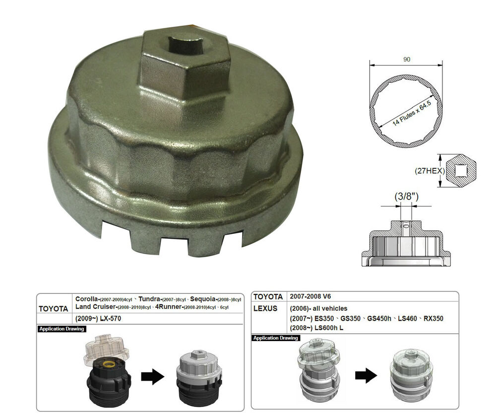 Fuel Filter Housing Diagram Further 2007 Ford Taurus Fuel Filter