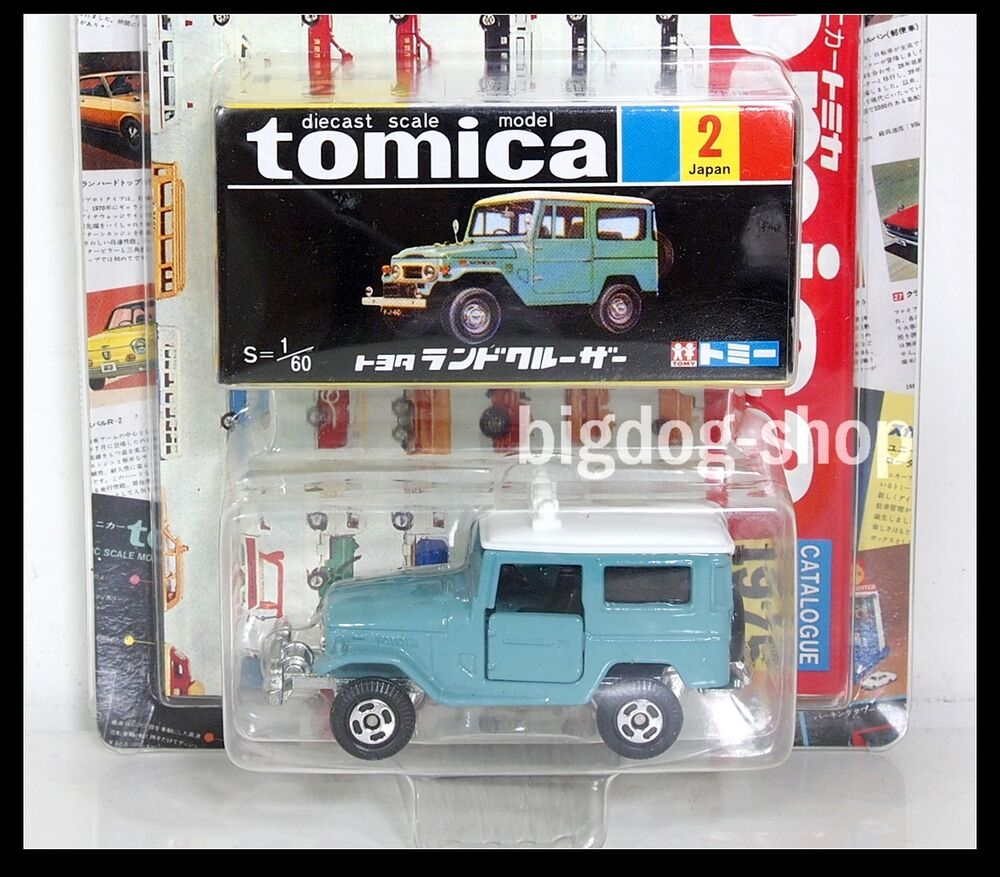 Tomica black box 2 toyota land cruiser 1 60 tomy diecast for 2 1 2 box auto