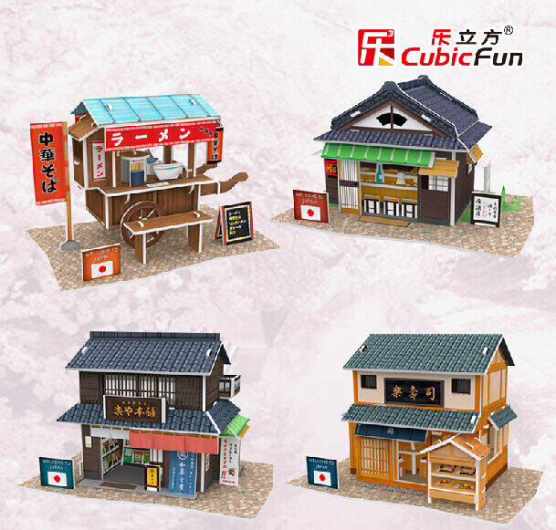 3d paper model diy toy gift puzzle japan japanese for Build house online 3d free