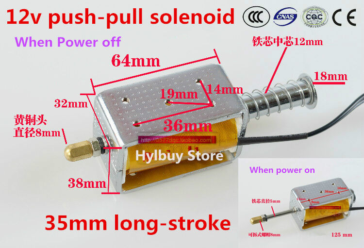 35mm Long Stroke Push Pull Solenoid Dc12v Small