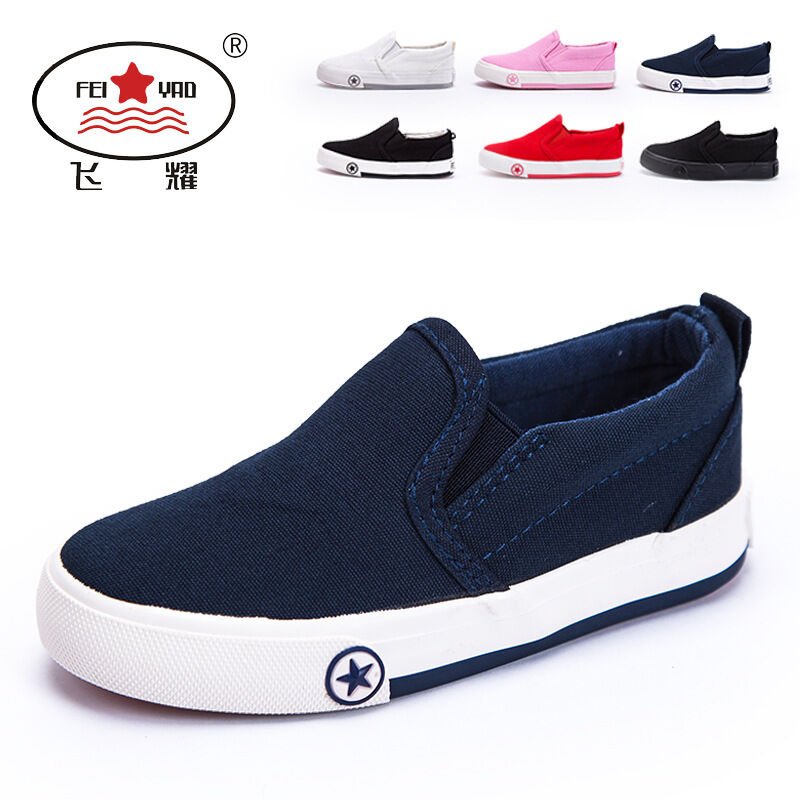 New Spring Children Sneakers Boys Girls Canvas Shoes