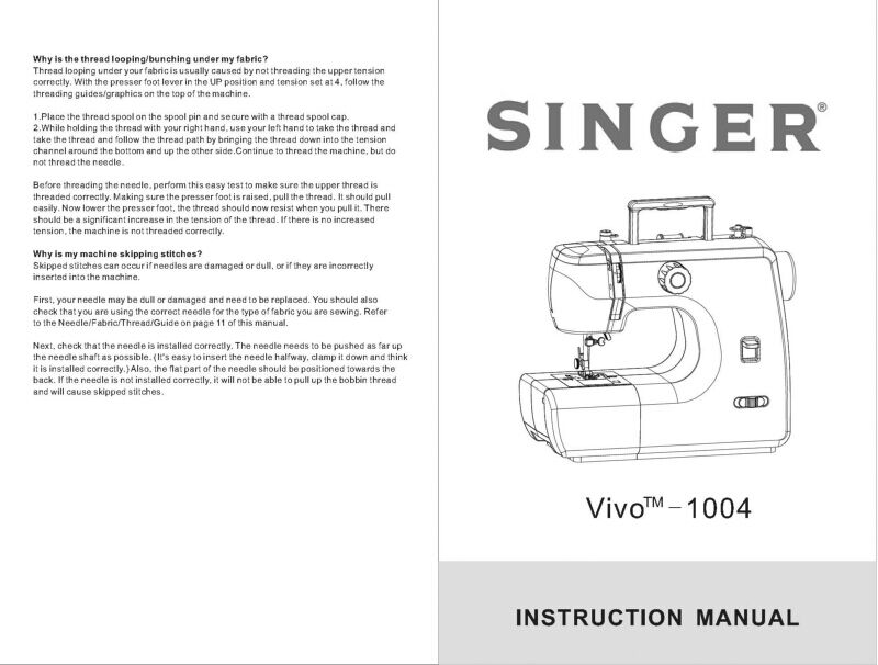 vivo by singer sewing machine