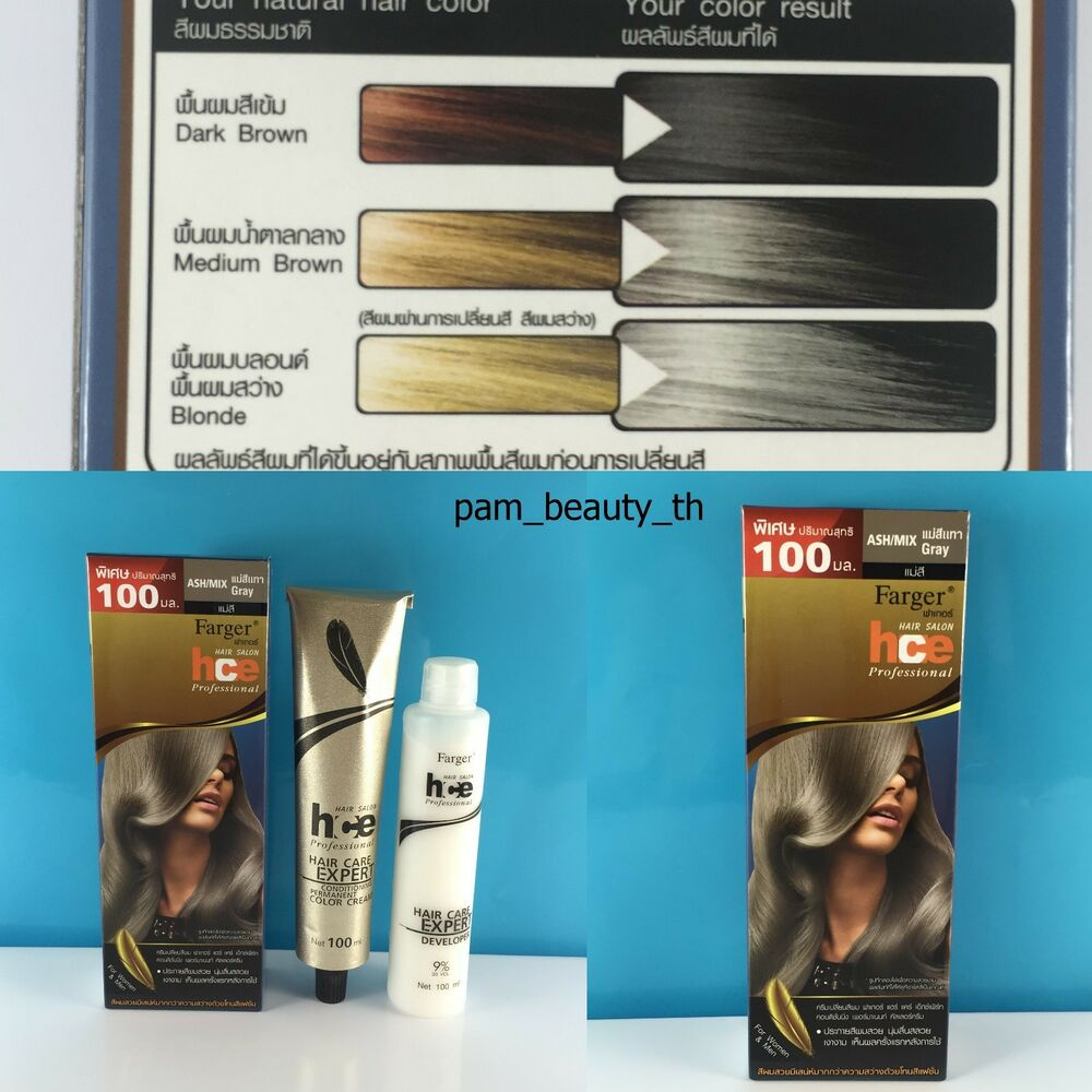 Permanent Hair Color Ebay Hce Professional Permanent Hair