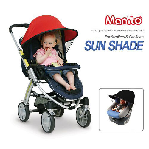 manito sun shade for strollers car seats manito usa ebay. Black Bedroom Furniture Sets. Home Design Ideas
