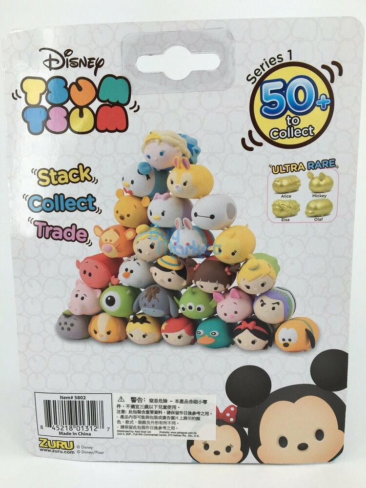 Squishy Disney Toys : New Zura Disney Tsum Tsum Squishy Figure 4X Pack toy SERIE 1 in RANDOM Character eBay