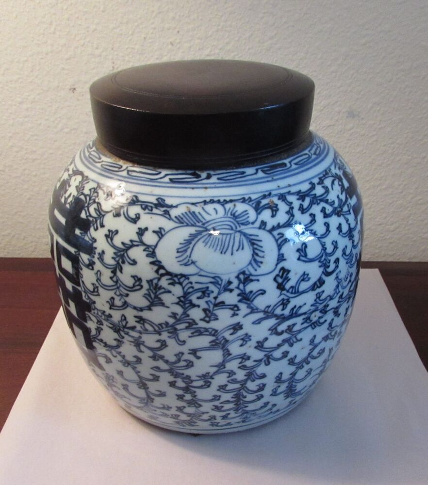 antique chinese blue and white double happiness ginger jar. Black Bedroom Furniture Sets. Home Design Ideas