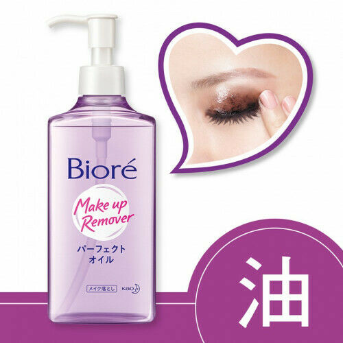 Biore Makeup Remover Cleansing Oil 230ml Kao | EBay