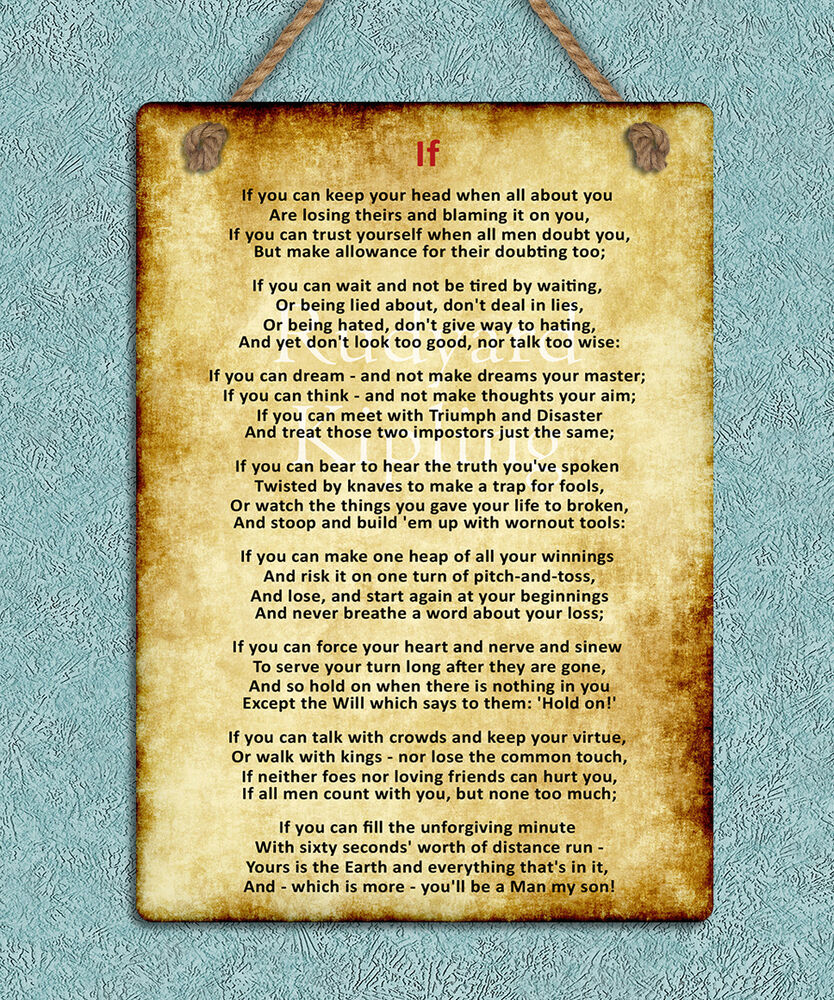 Metal Hanging Sign If Kipling Poem Inspiring Motivational