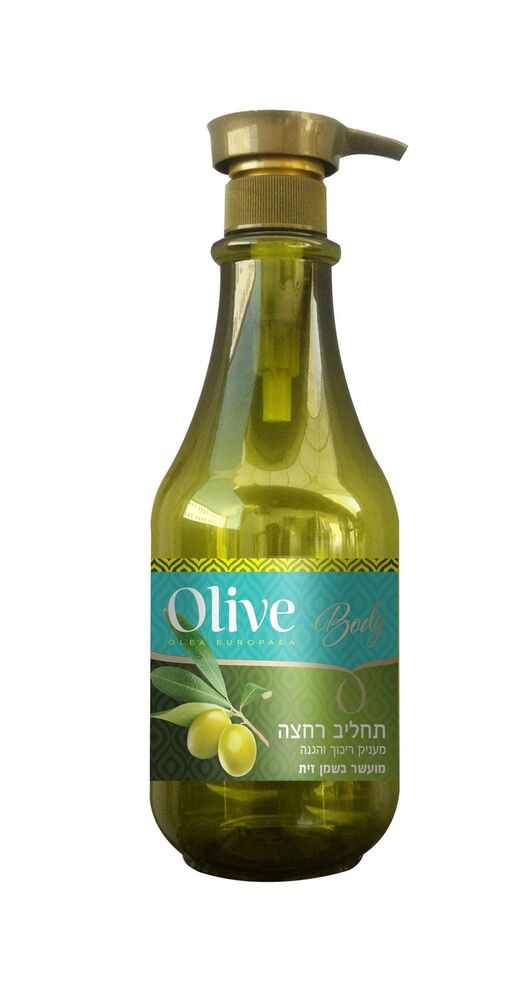 How To Make Natural Body Wash With Olive Oil