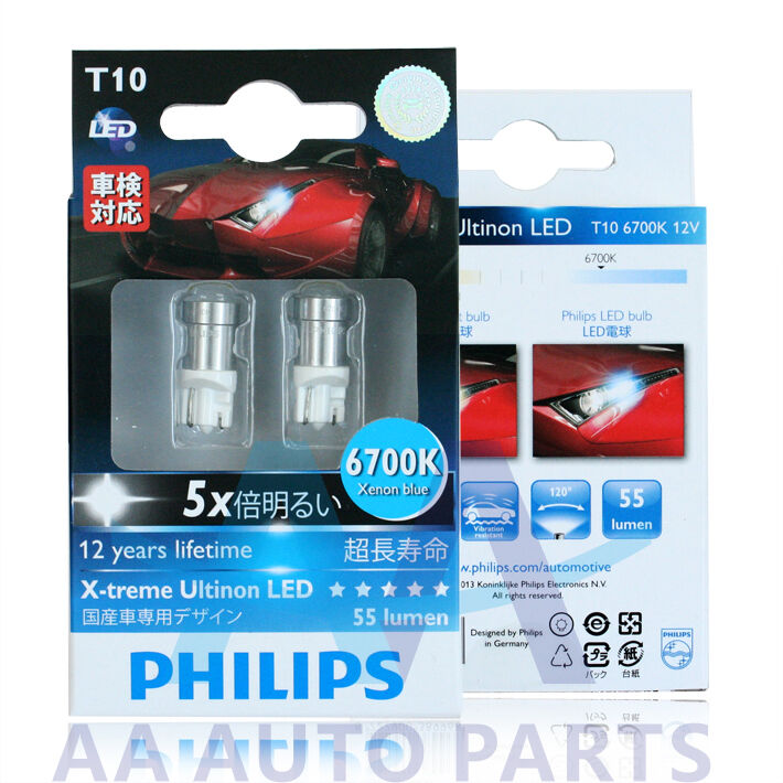 geiune philips t10 w5w 6700k x treme ultinon led car lamp ebay. Black Bedroom Furniture Sets. Home Design Ideas