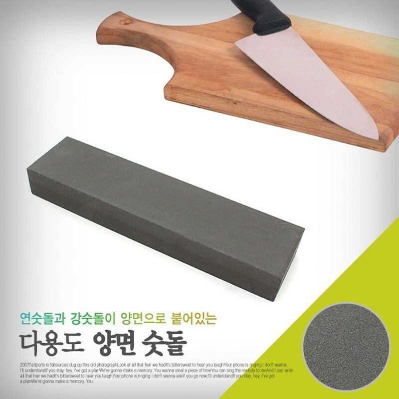 sharpening stone scissors razor knife blade sharpener whetstone oilstone block ebay. Black Bedroom Furniture Sets. Home Design Ideas