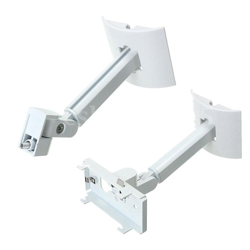 white ub 20 wall ceiling bracket mount for bose acoustimass lifestyle freestyle ebay. Black Bedroom Furniture Sets. Home Design Ideas