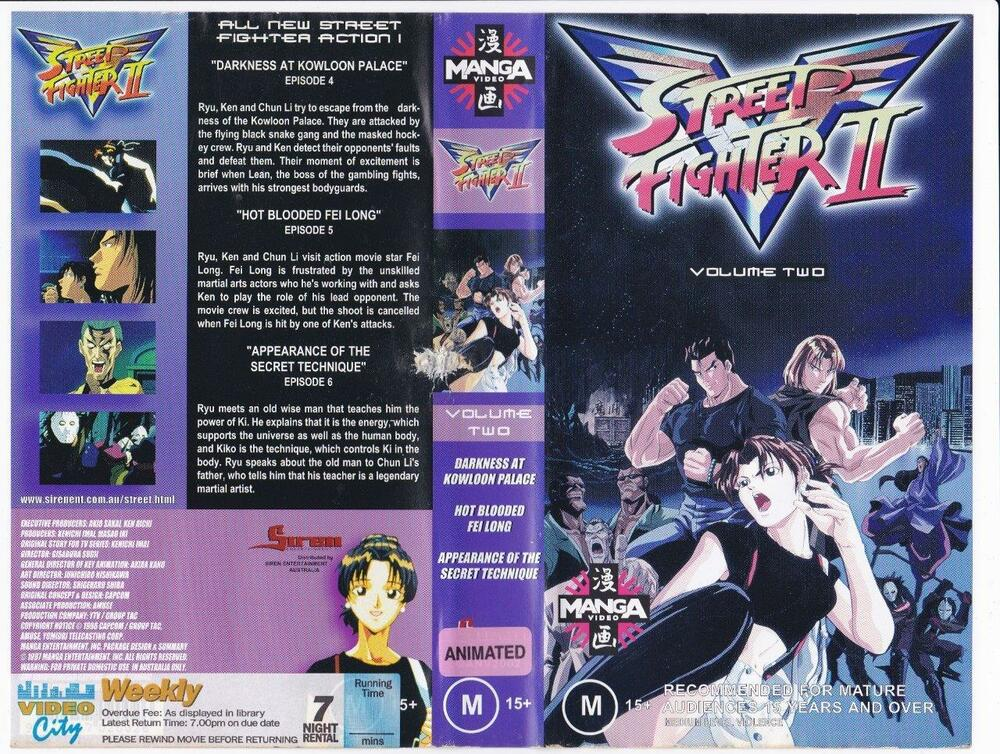 STREET FIGHTER II - VOLUME 2 *RARE VHS TAPE* 1997, MANGA VIDEO | eBay