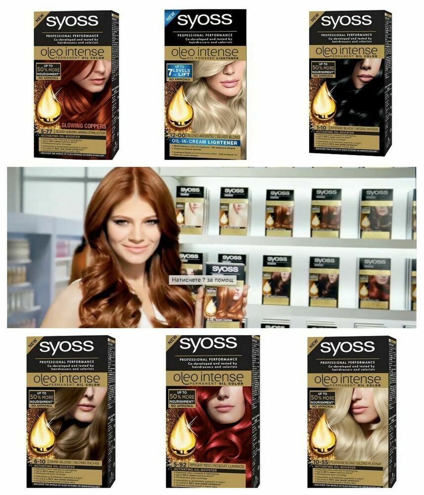 SYOSS OLEO INTENSE BLOND BLACK RED LIGHT BROWN DARK BLOND Different Colors   3a416503e54